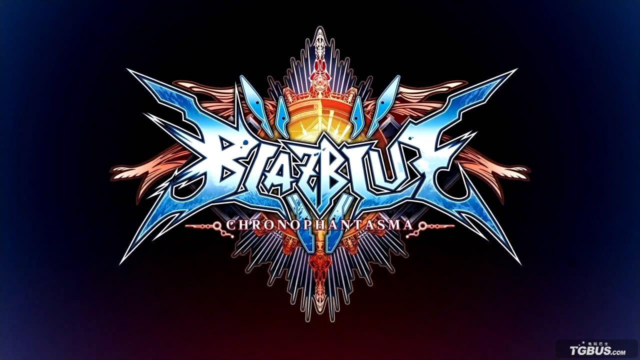 《苍翼默示录刻之幻影》超燃游戏op视频公布