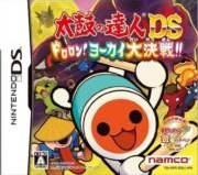 《太鼓达人DS:妖怪大决战》首段宣传影像公开